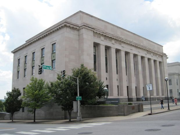 Tennessee_Supreme_Court_building_Nashville_TN_2013-07-20_003